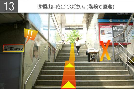 icntomnd_subway_13_jp_jpg
