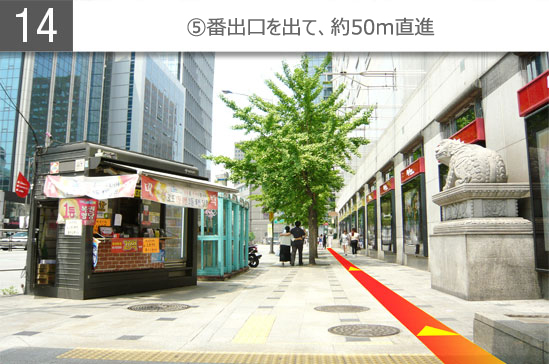 icntomnd_subway_14_jp_jpg