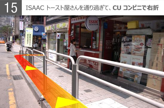 icntomnd_subway_15_jp_jpg