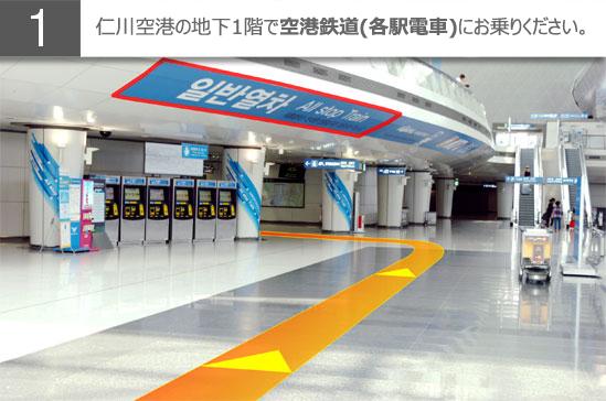 icntomnd_subway_1_jp_jpg