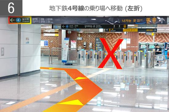 icntomnd_subway_6_jp_jpg