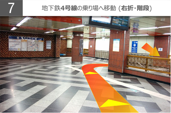 icntomnd_subway_7_jp_jpg