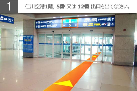 icntomnd_subway_jp_jpg_1