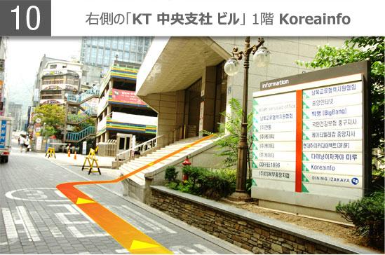 icntomnd_subway_jp_jpg_10