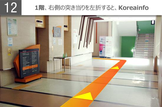 icntomnd_subway_jp_jpg_12