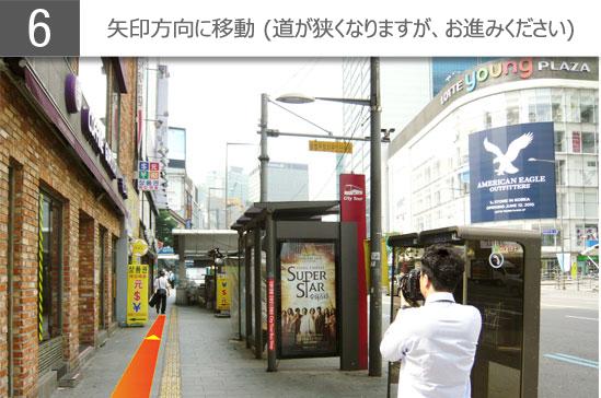 icntomnd_subway_jp_jpg_6