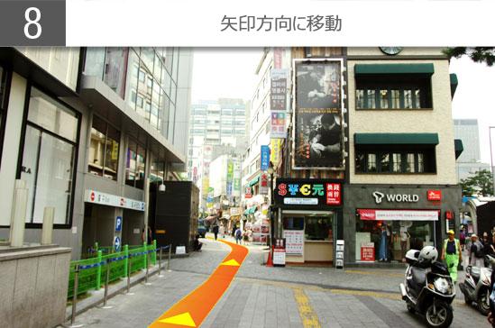 icntomnd_subway_jp_jpg_8