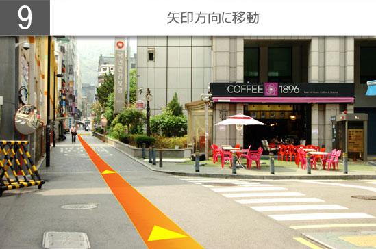 icntomnd_subway_jp_jpg_9