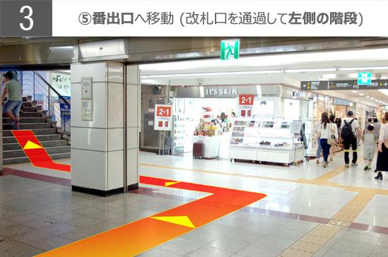 mndtokt_jp_jpg_3