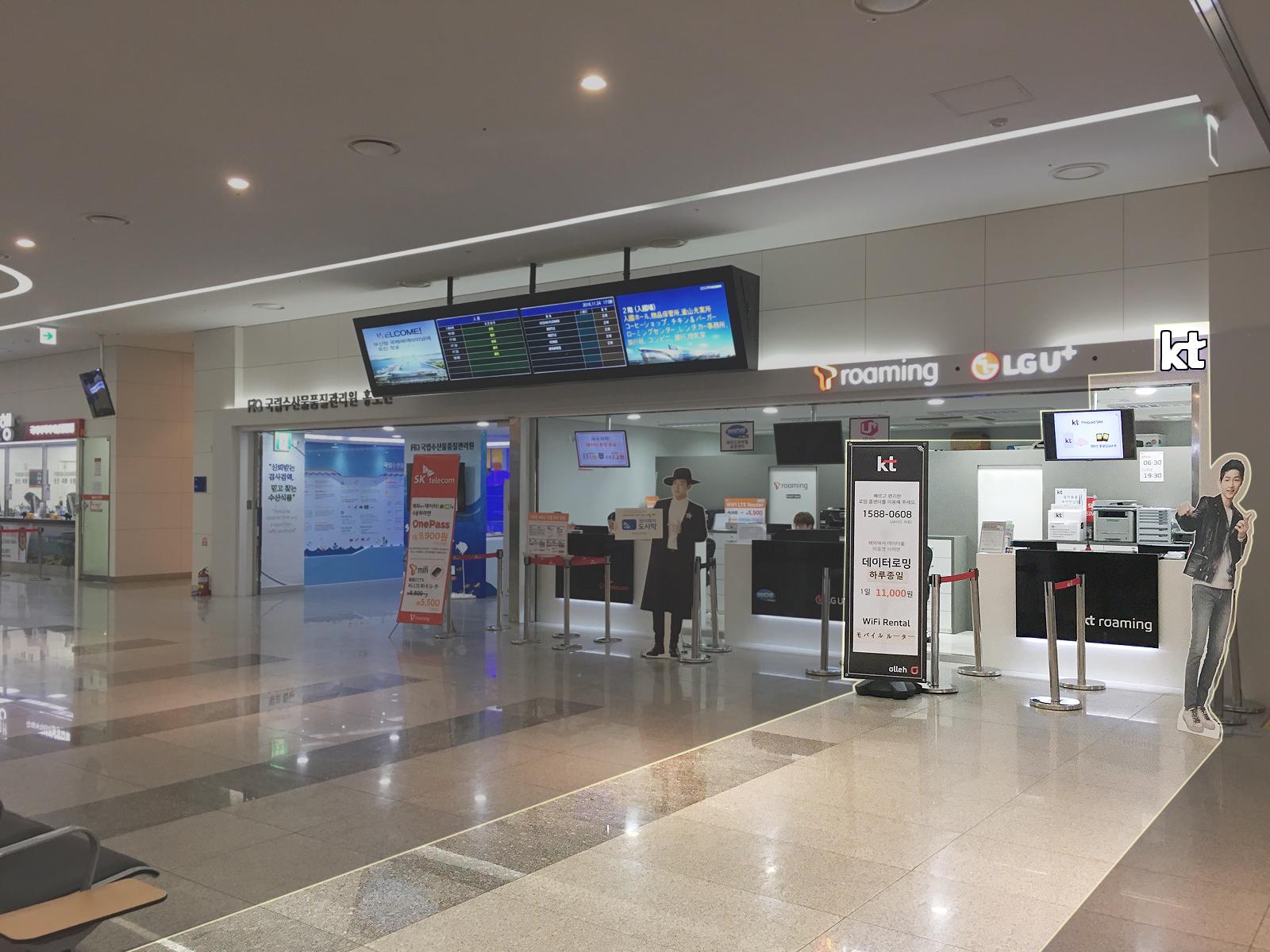 BusanPort_KT_1