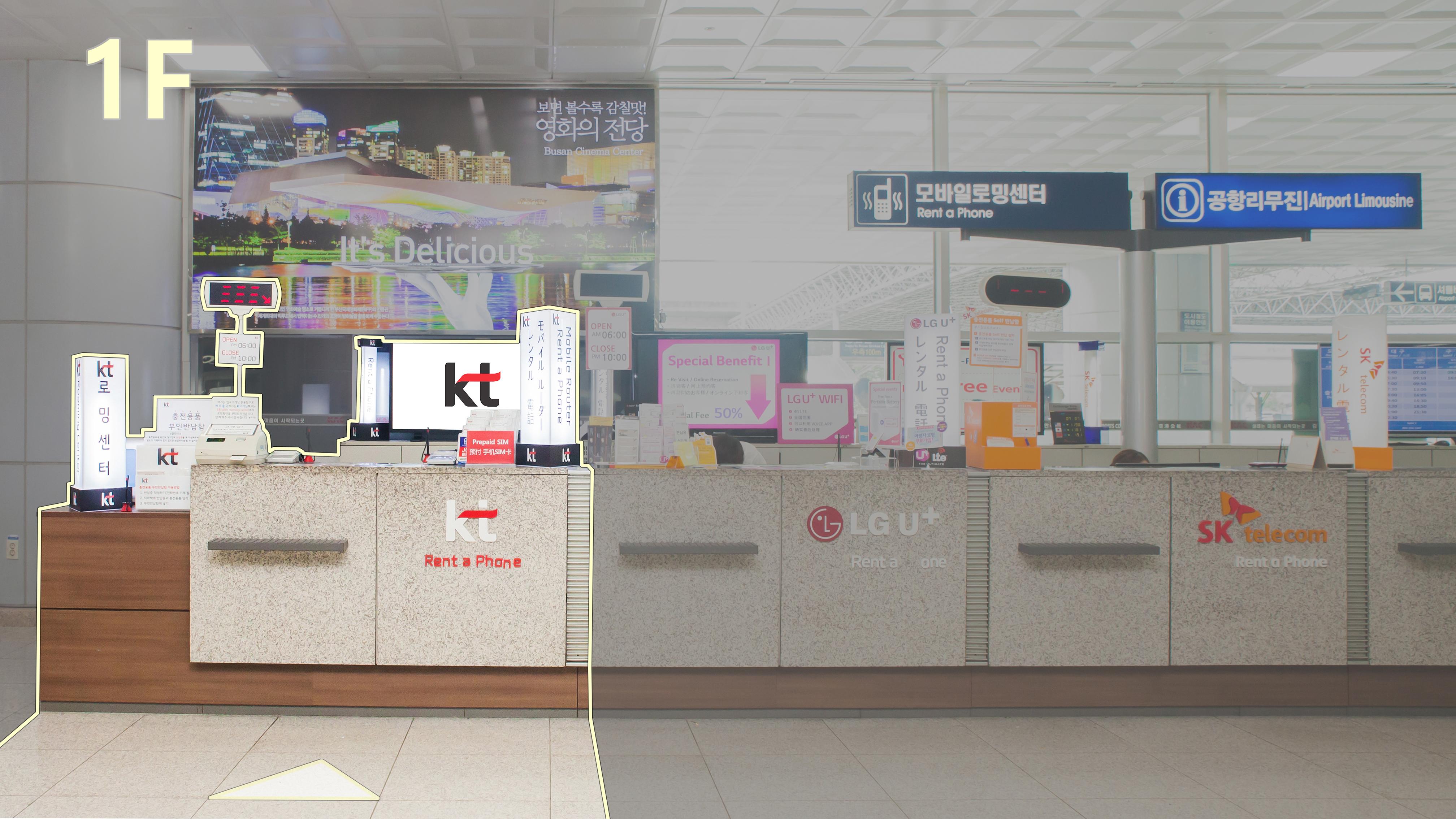 Gimhae_1F_KT_2_edit