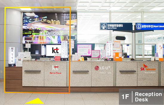 Gimhae_Airport_1F_Reception_Desk