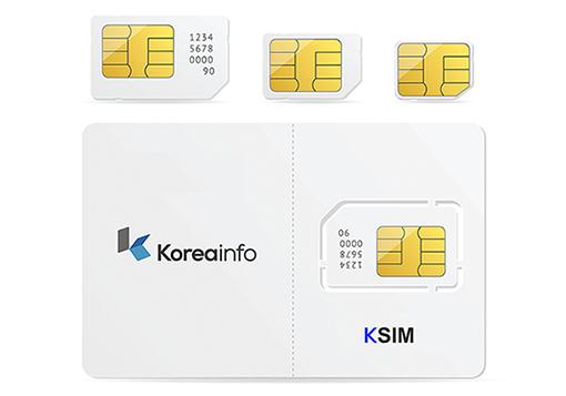 ksim_rechargeable_1_357size