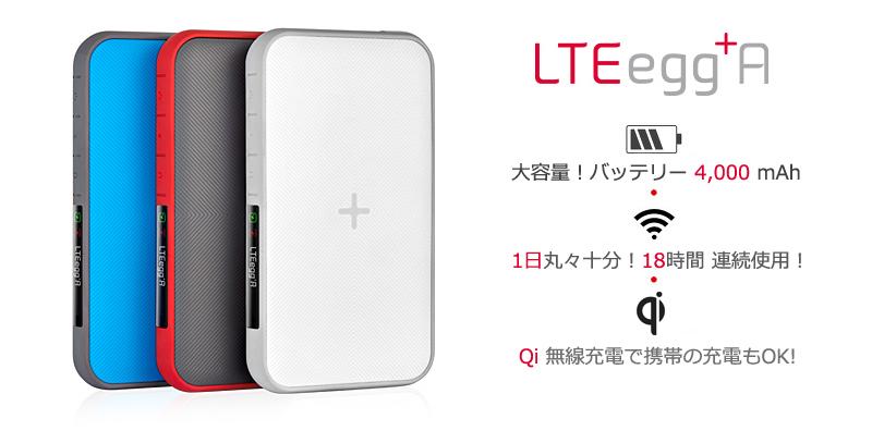 韓国 wifi ルーター 契約 購入